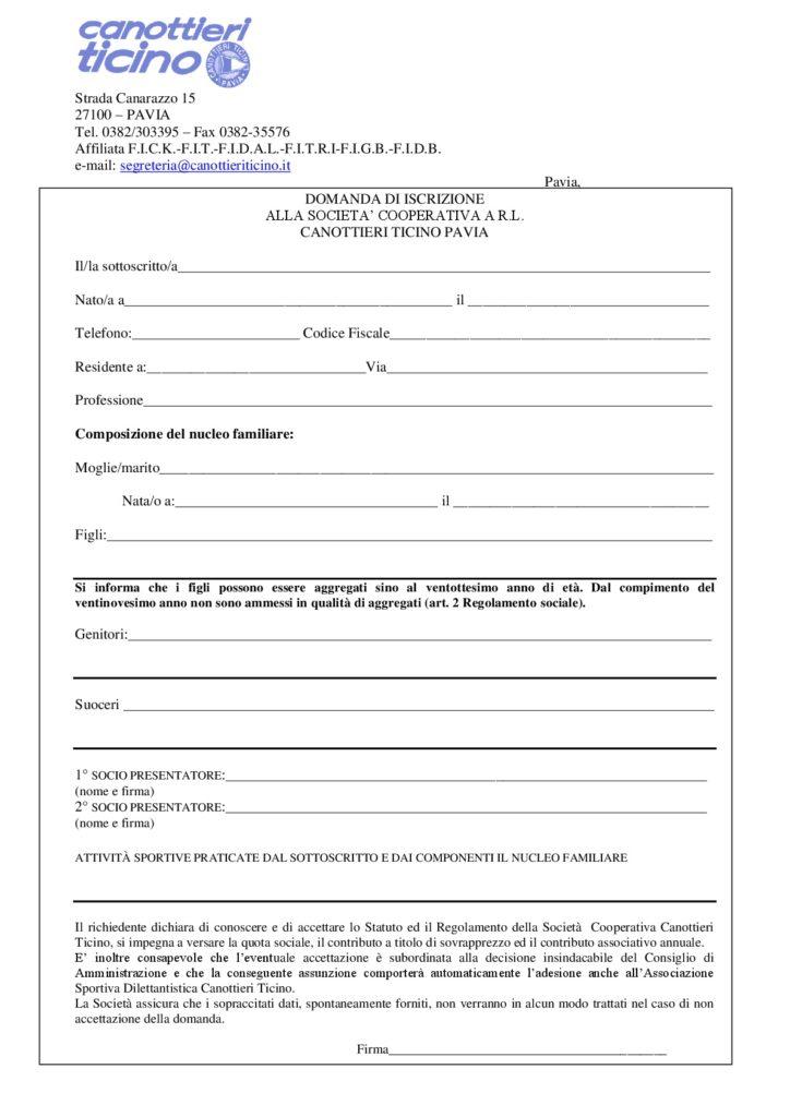 domanda-di-iscrizione-2018-ok-001